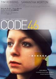 code4646.jpg