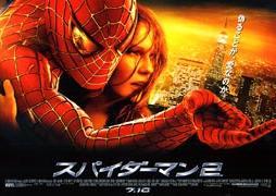 spiderm2.jpg